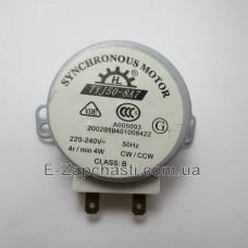 Двигатель вращения поддона для микроволновки TYJ50-8A7 Panasonic, Candy Z63266S30XP, 49006054